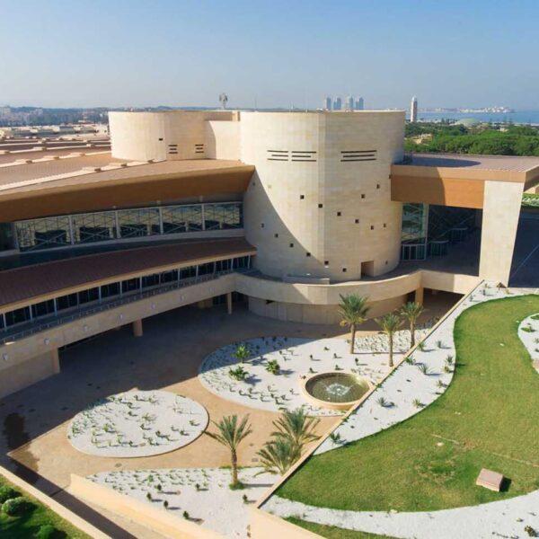 Centre International de Conférences - Algiers